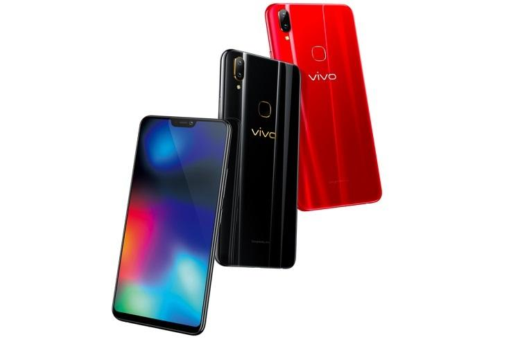 Vivo launches 626-inch Vivo Z1i with AR stickers and AI assistant
