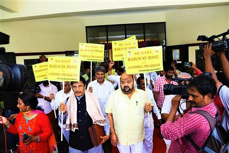 Vizag railway zone Andhra MPs protest in Vijayawada walk out of meeting