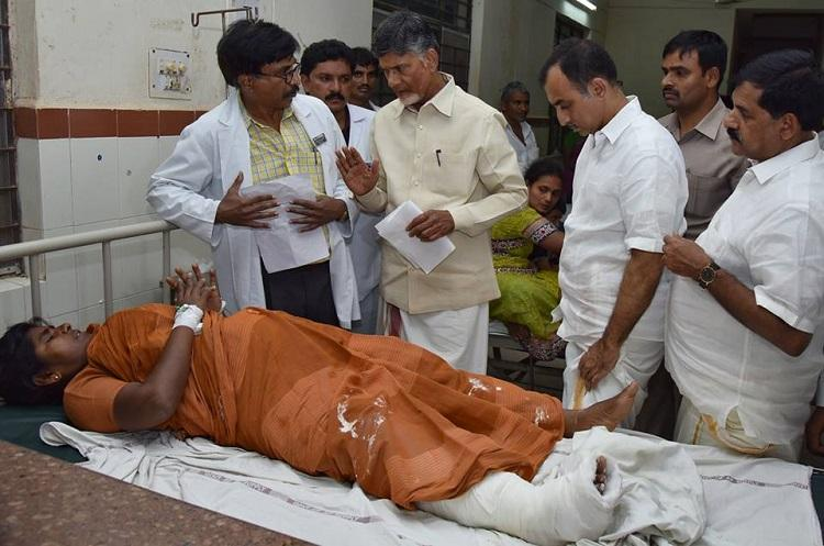 Andhra CM Naidu visits victims of Vontimitta tragedy orders probe