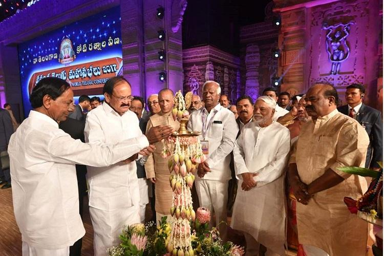 World Telugu Conference begins on colourful note call to promote language