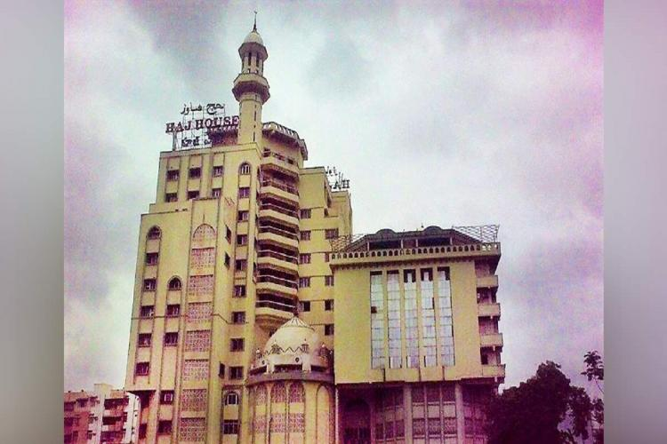 Haj House, the building in which the Telangana Wakf Board office is located in Hyderabad