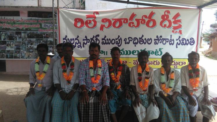 400 days and counting Telangana farmers protest construction over Mallannasagar reservoir