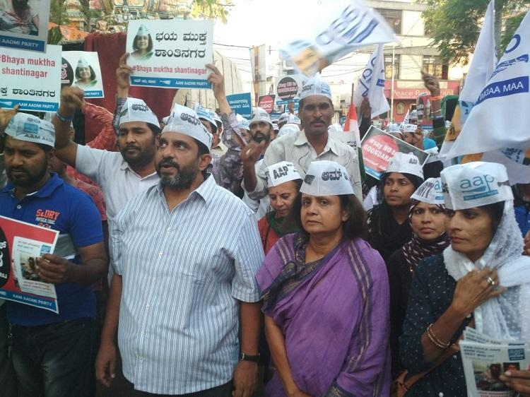 Atmosphere of fear exists in Shanthinagar AAP protests against NA Haris in Bluru