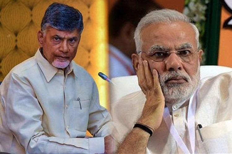 Centre ruled out the status to AP & conveyed the same to Apex Court