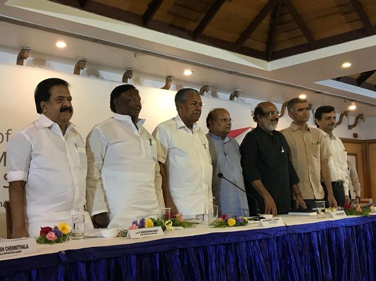 First south Finance Ministers conclave in Tvm Kerala Ktaka Andhra slam Centre