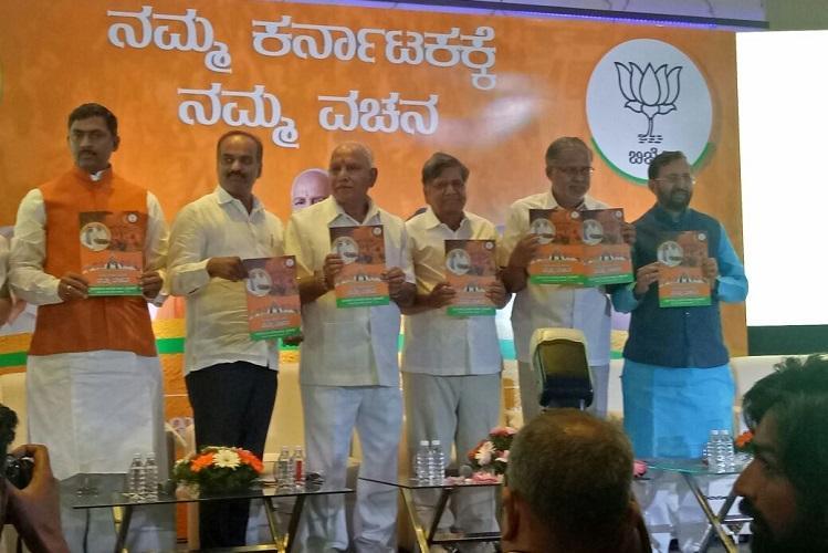 Karnataka 2018 BJP releases manifesto promises to waive off farmer loans