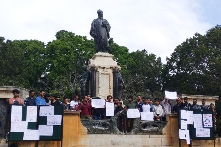 Protest against CAA At IISc Bengaluru students read out Preamble of the Constitution