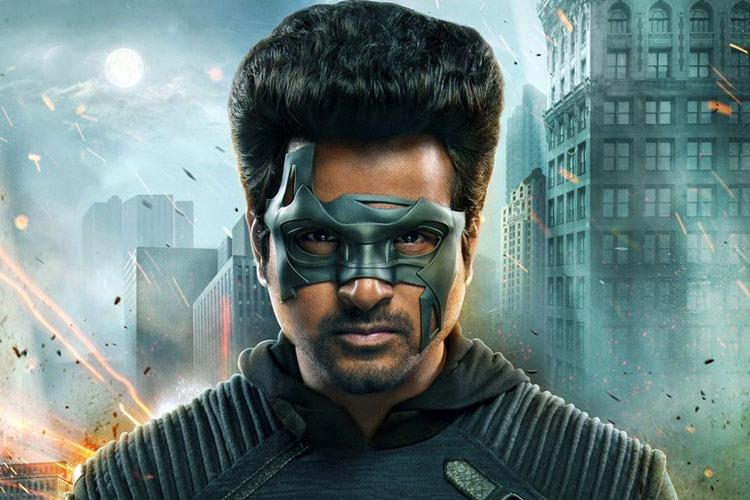 Hero review Sivakarthikeyans film is more message padam than superhero movie
