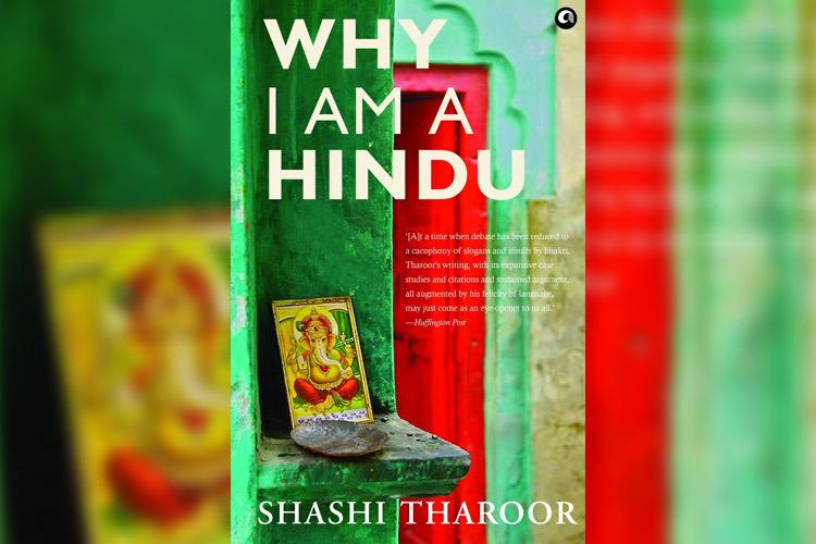 Shashi Tharoors Why I Am A Hindu to be made as web series