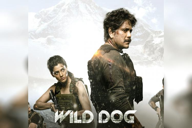 Saiyami Kher and Nagarjuna Akkineni in the poster of Wild Dog