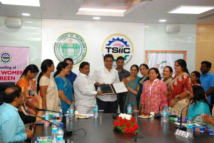 Hyderabad gets an industrial park exclusively for women
