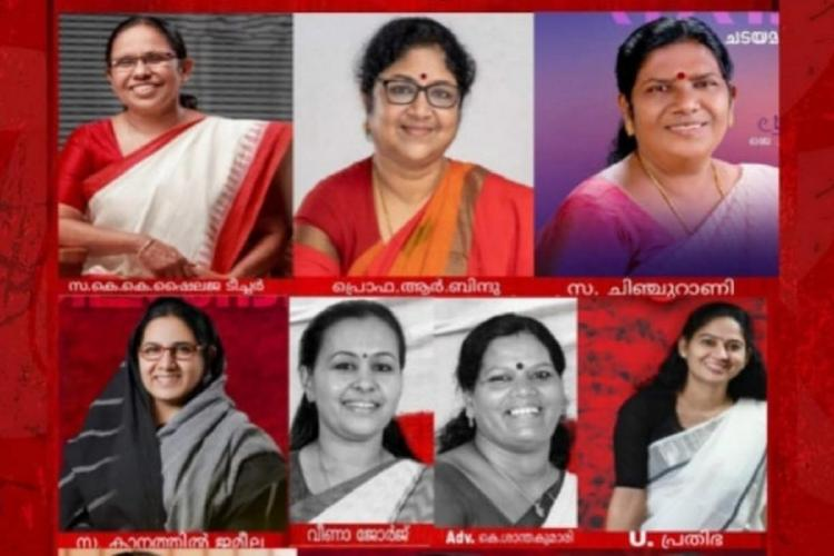 Collage of Kerala Women MLAs including KK Shailaja Veena George and U Prathibha