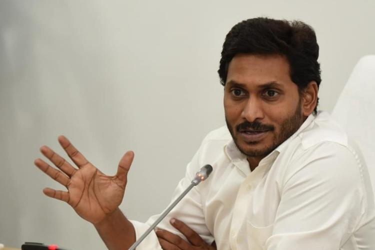 Steel plant at Kadapa Andhra CM Jagan says foundation to be laid on Dec 26
