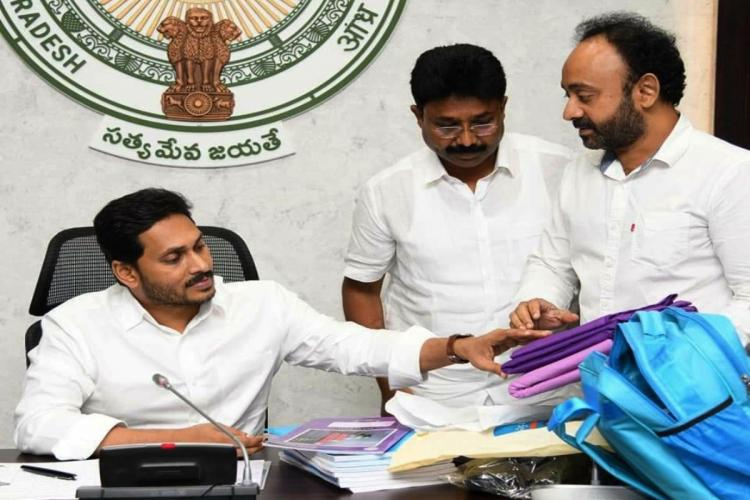 CM YS Jagan checks the quality of the material to be distributed to the students