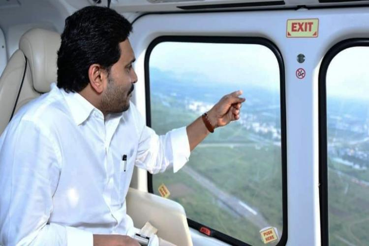 CM YS Jagan takes stock of the scene in flood hit areas during his aerial survey