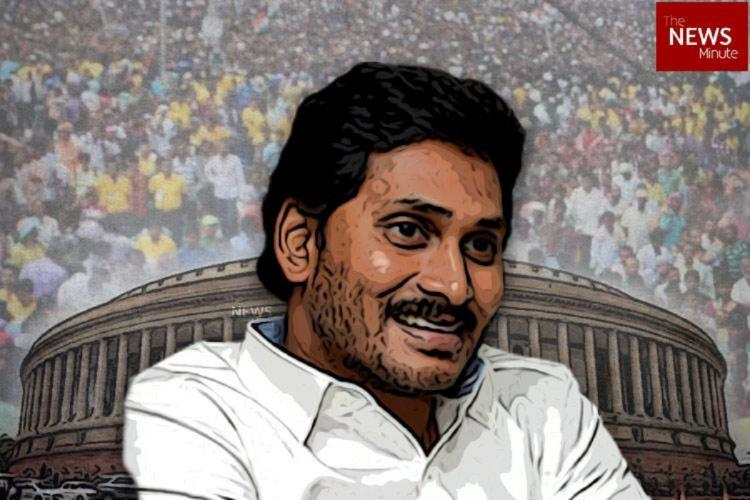 Jagan said that the government will extend all support to farmers in terms of procuring their crops