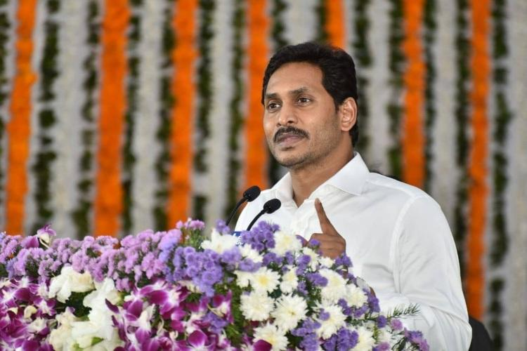 Andhra Pradesh CM Jagan hints at 3 capitals for state