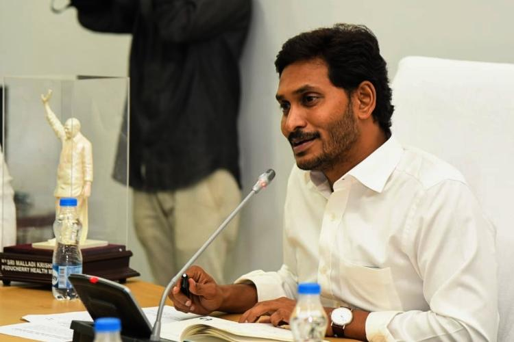 Another major reshuffle in Andhra Pradesh as govt transfers 47 officials
