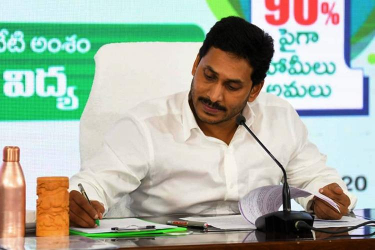 Andhra CM YS Jagan Mohan Reddy during an interaction with the officials