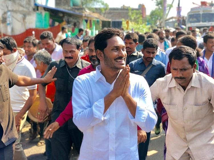 Will implement Navaratnalu scheme first': YS Jagan speaks after