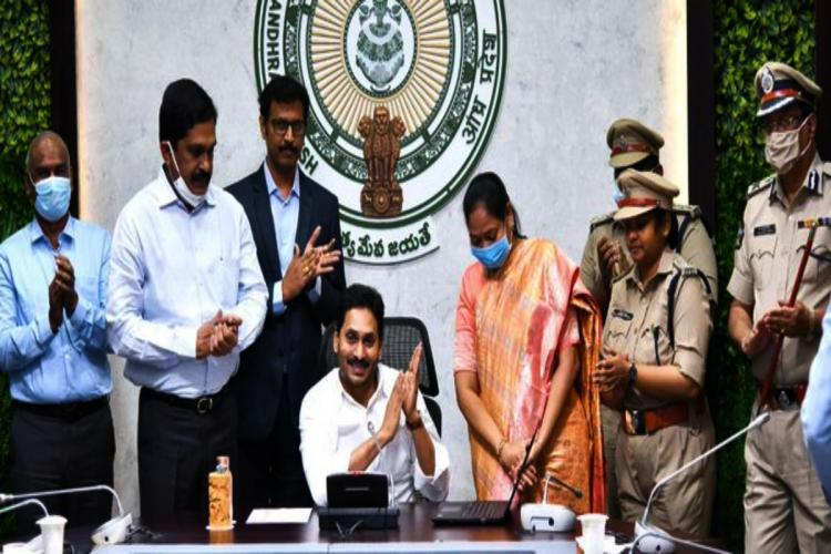 YS Jagan inaugurating Abhayam project which is aimed at enhancing safety to the women