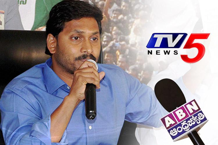 TV5 and ABN Andhra Jyothi channels go off cable networks YSRCP behind ban