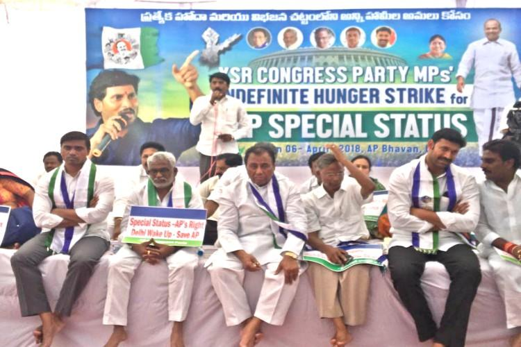 Special Status YSRCP ups ante in AP as health of MPs on hunger strike deteriorates