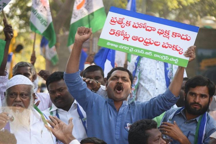 Andhra special status MPs continue disrupting Parliament YSRCP holds Maha Dharna