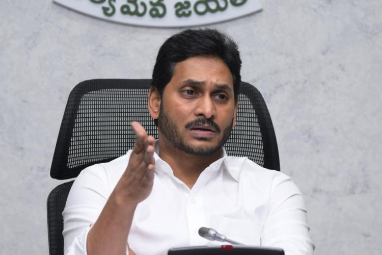 Cyclone Yaas File image of YS Jagan Mohan Reddy interacting with officials