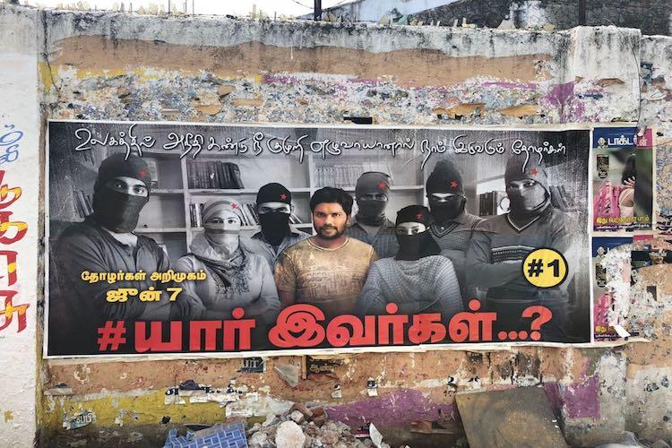 Who are they Mystery posters in Chennai featuring Pa Ranjith Seeman Velmurugan