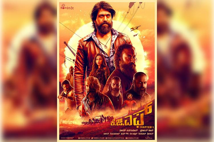 Yashs Kgf To Release In More Than 1800 Screens Across The