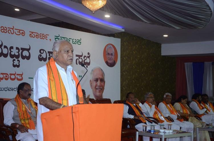 Congress calls Yeddyurappa jailbird again as hes set to become CM for 4th time