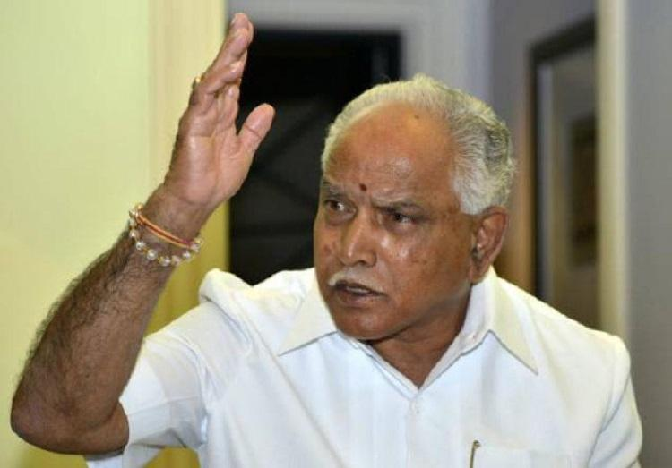 Image result for bsy