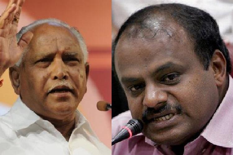 Two crores seized from Ktaka assembly complex ask Yeddyurappa about it says Kumaraswamy