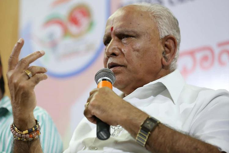 Relief for Yeddyurappa Ktaka HC orders interim stay on audiogate probe