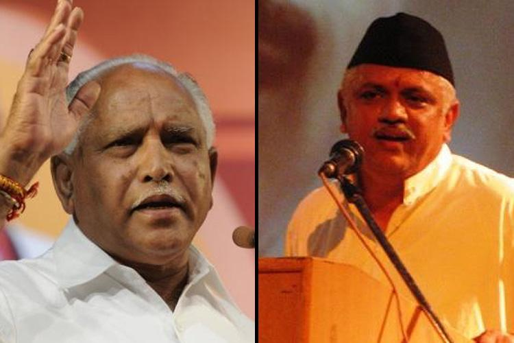 The RSS man that Yeddyurappa blames for Eshwarappas rebellion Who is he and what is his role