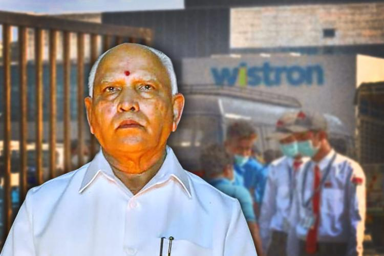 A stylised image of Karnataka Chief Minister BS Yediyurappa in front of Wistron factory