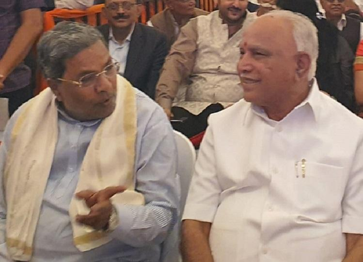 Grand birthday bash for CM Yediyurappa rival Siddaramaiah attends and hails him