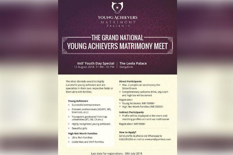 We made a mistake Mr Sreeram man behind viral Young Achievers Matrimony ad