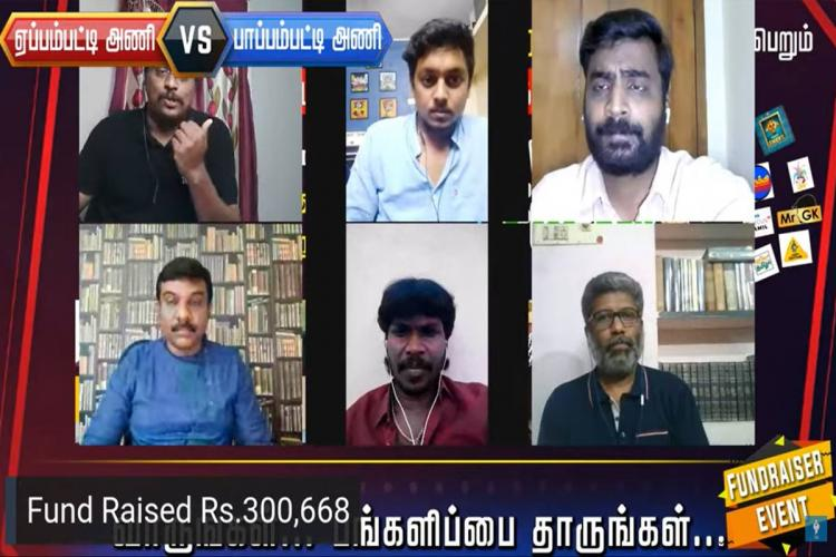 A screengrab from the fundraising event by Tamil YouTubers