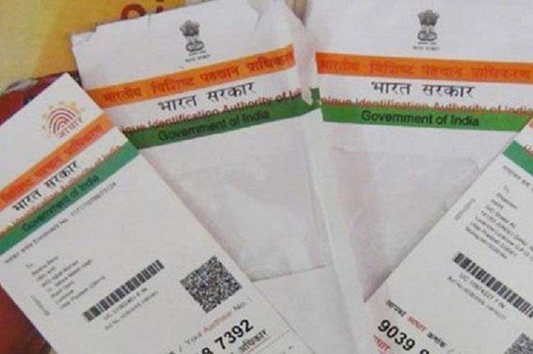 Secrecy is never a prerequisite for privacy Aadhaar privacy arguments continue in SC