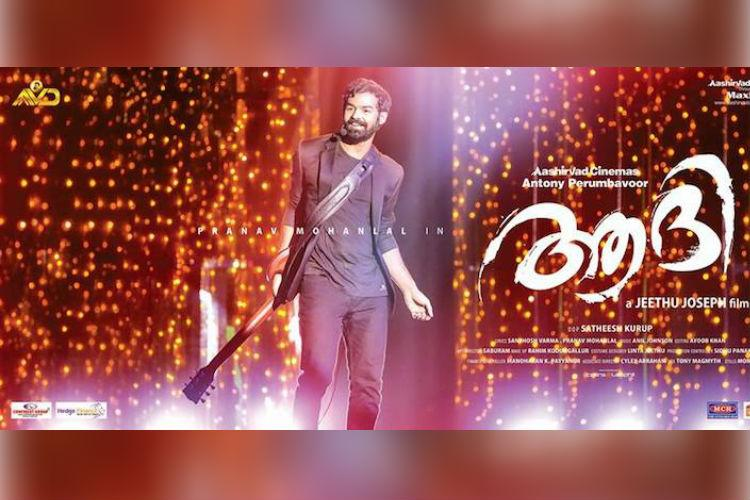 Aadhi trailer out Pranav Mohanlal plays the brooding musician in a fix