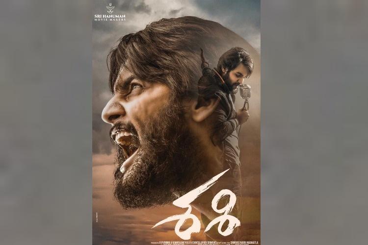 Actor Nithiin reveals first look poster of Sashi