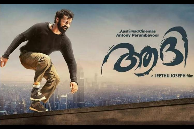 Pranav did all the precarious stunts by himself in Aadhi says director