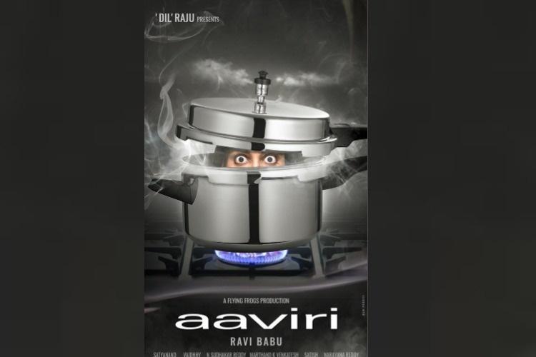 Producer Dil Raju to present Ravi Babus Aaviri