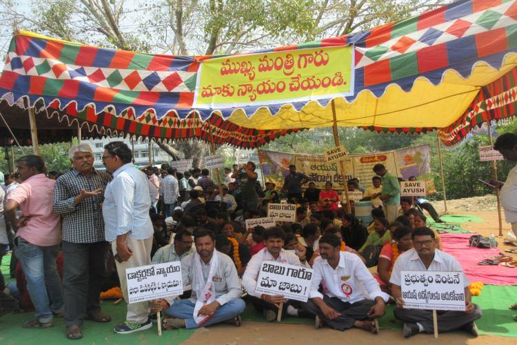 No salaries for 2 yrs Protest by Ayush paramedical staff in AP enters 250th day