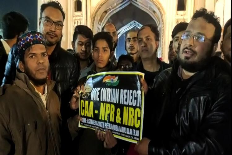 Flash protest in Hyderabad against CAA NRC on New Years eve Six detained