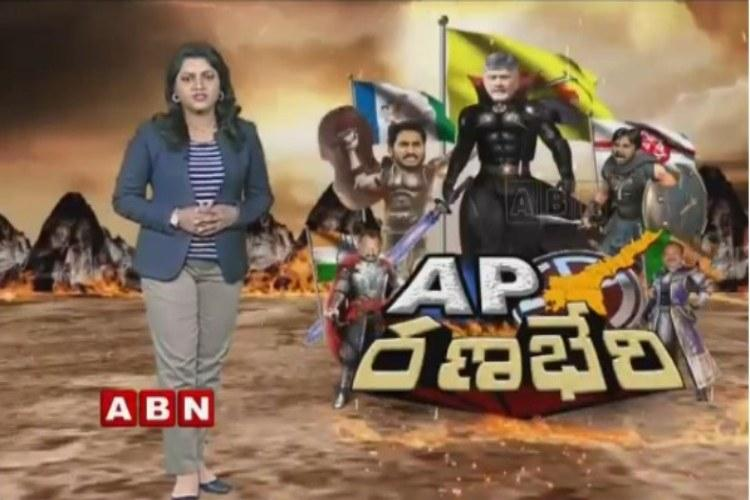 Telugu media outlet carries fake survey on AP polls Lokniti-CSDS calls them out