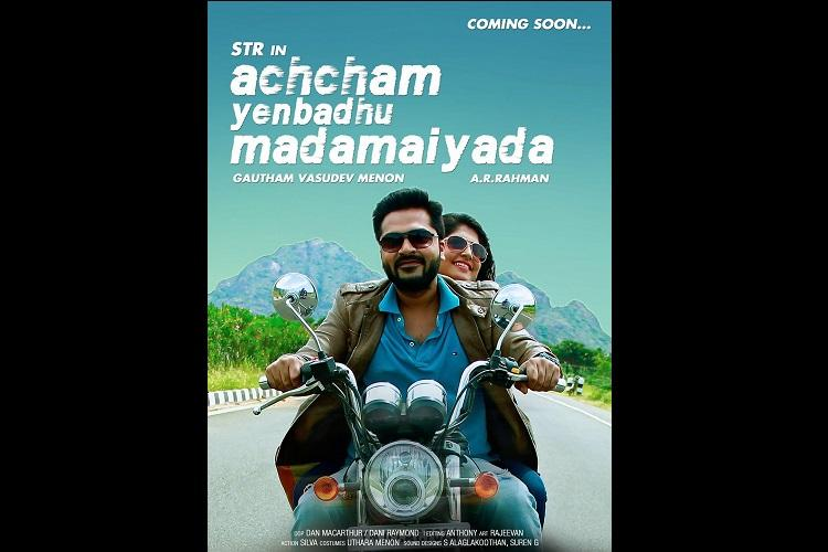 Review Achcham Enbathu Madamaiyada is a strange brew of love story and action film