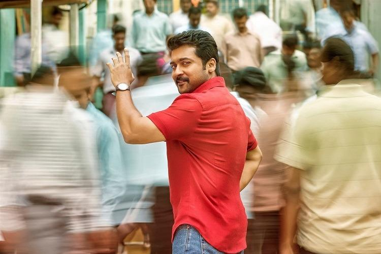 Suriyas Thaana Serntha Kootam to have a ladies special screening in Kerala